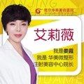 南京艾莉薇玻尿酸 1ml 大分子长效玻尿酸 维持时间长达15个月