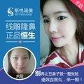 北京线雕隆鼻 埋线隆鼻 不开刀非手术解决鼻综合问题 10年以上整形从业专家亲诊
