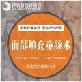 武汉自体脂肪填充  补填免费 写日记最高返现50%