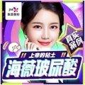 郑州海薇玻尿酸 1ml 呈现少女时代的你