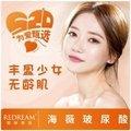 上海正品海薇玻尿酸1ml  名医注射 打造精致v脸 立体轮廓 原装真品支持验货
