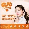 上海美白针 薇琳订制抗氧化疗法 快速补充抗氧化因子 淡化色素色斑 美白由内而外