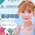 杭州面部吸脂/光纤溶脂 超精细瘦脸 效果保障