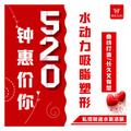 郑州腰腹部或双大腿吸脂 主任医师 李广萍亲自操作 效果更佳 不易反弹