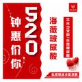 郑州海薇玻尿酸1ml首支  院长亲自注射 采用精准注射手法
