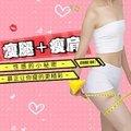 上海衡力瘦腿针 100单位 毒门秘籍筷子腿 毒领风骚小香肩