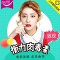 广州衡力肉毒素瘦脸针特惠  正品保障 支持现场验证