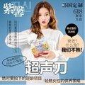 广州美版超声刀 热销口碑机构 十年青春一次拉回  年度老客口碑推荐项目 限时抢购