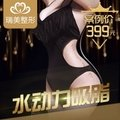 广州吸脂案例价399   进口设备 瘦身效果好 不反弹  想瘦哪就瘦哪