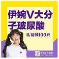 济南韩国进口伊婉V玻尿酸1ml 塑形效果更佳