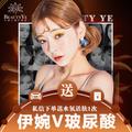 北京伊婉V玻尿酸 1ml 韩国进口玻尿酸注射 玻尿酸填充苹果肌 隆鼻 丰下巴