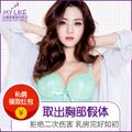 上海美莱 取乳房假体 拒绝二次伤害