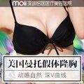 深圳曼托毛面假体隆胸 原装进口 院长/主任技术 动感自然 支持分期写日记高额返现