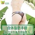 北京自体脂肪丰臀 自体脂肪丰屁股 塑造性感弹力十足 迷人俏丽蜜桃臀