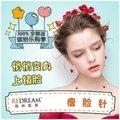上海衡力瘦脸针100单位足量 正品保证 名医注射肉毒素打造无痕小V脸 火热抢购中