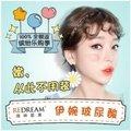 上海伊婉玻尿酸1ml 正品保障 名医注射钜惠推出 完美塑形 逆龄面容 青春容颜