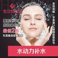 厦门水动力补水 玻尿酸精华原液深层补水适合皮肤干燥起皮粗糙屏障受损肤质