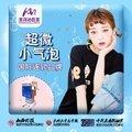 超微小气泡 韩国超微小气泡 韩国人气清洁神器 去除黑头粉刺