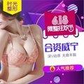 桂林假体丰胸 618狂欢大放送 威宁之星5800元 一步提升 美艳动人