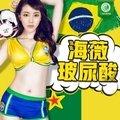 广州海薇玻尿酸1ml 380元/每人限购2支 长效塑形 正品验证