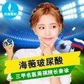 广州海薇玻尿酸0.5ml  全民体验 小改变大惊喜 正品保证