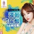 广州海薇玻尿酸1ml  限时优惠 私信送脱毛+红包