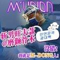 上海磨颧骨整形①7月28韩国李相雨相约美联臣②3D颌面CT限时免费拍摄