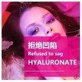 ◆玻尿酸◆ 海薇 海薇 1ml 小分子 玻尿酸限时抢购