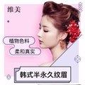 绍兴韩式纹眉 个性化设计 改善眉形 告别眼皮松弛 重现眼部年轻化