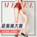 大腿吸脂 南京美体塑形/吸脂瘦大腿 支持全身各部位吸脂 私信领红包