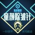 北京衡力肉毒素 单次 火爆钜惠 自然减齡做冻龄女神!