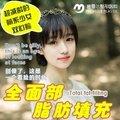 超级会员月  三代纳米脂美人@许飞  幼幼脸/无辜脸/处女脸/果汁脸!