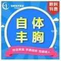 深圳南雅自体隆胸 量身定制 打造自然饱满事业线