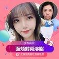 上海溶脂瘦脸 黄金微雕 射频溶脂 瘦脸紧肤 返现百分之十五