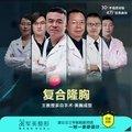 广州假体+自体脂肪复合隆胸 揉捏自然 安全隆胸