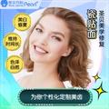 上海圣贝进口瓷贴面 不伤牙 美白牙黄 四环素牙 氟斑牙