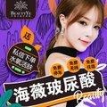 北京海薇玻尿酸 1ml  注射隆鼻/丰下巴/丰唇/面部填充 填充塑型