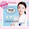 上海水光针 青春水润童颜肌 2ML水光针正品 提升肤质