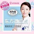 上海东方韩式三点双眼皮  给你耀眼美目  公立三甲医院