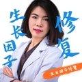 北京额头生长因子取出 两侧  异物 不明注射物取出