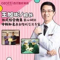 广州韩式生科硅胶隆鼻  量身定制立体小翘鼻 打造完美侧颜杀