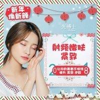 上海韩国射频紧肤除皱  全面部紧致嫩肤 提升小V脸  面部1次