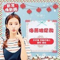 上海海薇玻尿酸 1ml  面部塑型 填充 可塑童颜心形脸