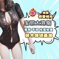 深圳溶脂 宝丽太bodytite 震撼来袭 三大技术一步到位 模特案列征集中